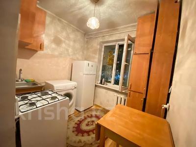 1-комнатная квартира, 31.2 м², 2/5 этаж, Дуйсенова — Розыбакиева за 13.3 млн 〒 в Алматы, Алмалинский р-н — фото 6
