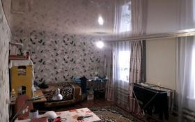 3-комнатный дом, 70 м², 15 сот., С.Датова 68 за 6 млн 〒 в