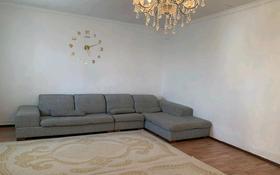 5-комнатный дом, 128 м², 5 сот., Құрманғалиева за 25 млн 〒 в Атырау