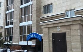 Магазин площадью 74 м², Алихана Бокейханова 17/1 — Бухар Жырау за 39 млн 〒 в Нур-Султане (Астане), Есильский р-н