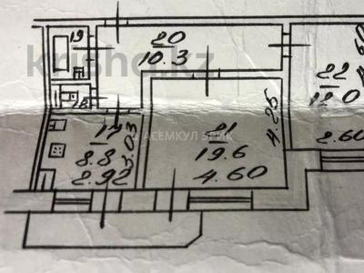2-комнатная квартира, 54 м², 5/9 этаж, мкр Самал-2, проспект Назарбаева — Жолдасбекова за 27 млн 〒 в Алматы, Медеуский р-н — фото 21