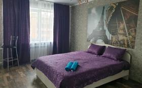 1-комнатная квартира, 45 м², 7/9 этаж посуточно, мкр Аксай-4 81 — Сайна за 5 000 〒 в Алматы, Ауэзовский р-н