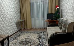 2-комнатная квартира, 45.2 м², 4/5 этаж, Ивана Ларина за 10.5 млн 〒 в Уральске