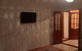 1-комнатная квартира, 55 м², 2/9 этаж по часам, Цемпоселок улица Глинки 18а — Глинки Докучаева за 500 〒 в Семее