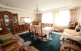 6-комнатный дом, 331 м², 7 сот., Мкр. Энергетик за 130 млн 〒 в Нур-Султане (Астане), Алматы р-н