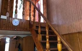 5-комнатный дом, 180 м², 6 сот., улица Керимбекова 10 за 18 млн 〒 в Каскелене