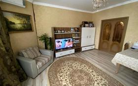 4-комнатная квартира, 110 м², 4/9 этаж, Б. Момышулы 25 за 40 млн 〒 в Нур-Султане (Астана), Алматы р-н