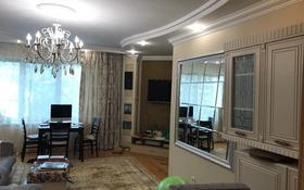 3-комнатная квартира, 130 м², 7/19 этаж помесячно, Ходжанова (пересечение с Аль Фараби) — Аль-Фараби за 350 000 〒 в Алматы, Бостандыкский р-н