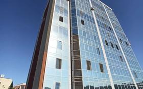 Помещение площадью 141 м², Протозанова 97/3 за 37.5 млн 〒 в Усть-Каменогорске