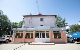 Офис площадью 332 м², В.А. Ливенцова 4А за ~ 43.2 млн 〒 в Актобе