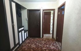 3-комнатная квартира, 65 м², 8/9 этаж, мкр Кунаева за 16.5 млн 〒 в Уральске, мкр Кунаева