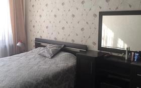3-комнатная квартира, 60 м², 1/4 этаж, мкр №5, проспект Абая за 24 млн 〒 в Алматы, Ауэзовский р-н