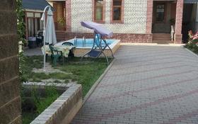 8-комнатный дом, 360 м², 6.4 сот., Дальневосточная 17 — Акан серэ за 84 млн 〒 в Алматы, Турксибский р-н