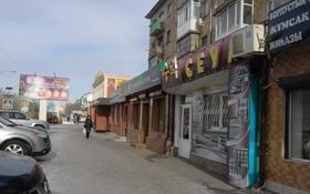 Магазин площадью 184 м², Гоголя — проспект Нуркена Абдирова за 64 млн 〒 в Караганде, Казыбек би р-н