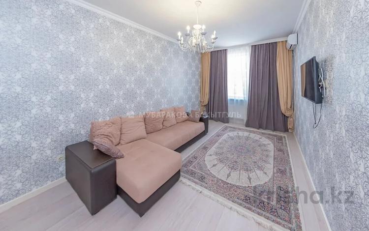 3-комнатная квартира, 75 м², 4/6 этаж, Улы Дала 6/2 — Сауран за 37.5 млн 〒 в Нур-Султане (Астана), Есиль р-н