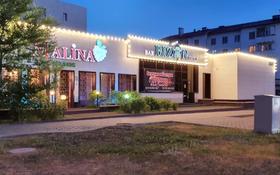 Ресторан / кафе на первой линии евразия за 250 млн 〒 в Нур-Султане (Астана), Алматы р-н