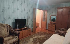 2 комнаты, 60 м², улица Амире Кашаубаева 24 за 32 500 〒 в Усть-Каменогорске