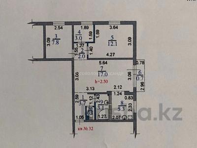 3-комнатная квартира, 56 м², 3/5 этаж, Жумалиева — Кабанбай Батыра за 27 млн 〒 в Алматы, Алмалинский р-н — фото 10