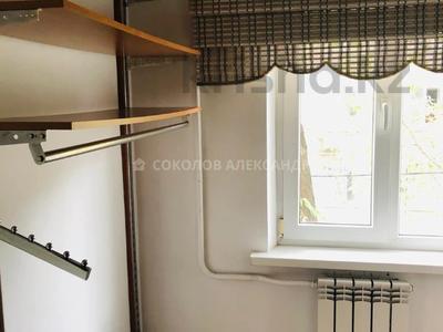 3-комнатная квартира, 56 м², 3/5 этаж, Жумалиева — Кабанбай Батыра за 27 млн 〒 в Алматы, Алмалинский р-н — фото 6