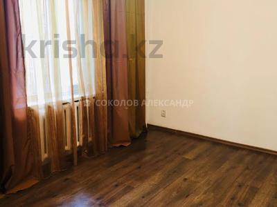 3-комнатная квартира, 56 м², 3/5 этаж, Жумалиева — Кабанбай Батыра за 27 млн 〒 в Алматы, Алмалинский р-н — фото 4