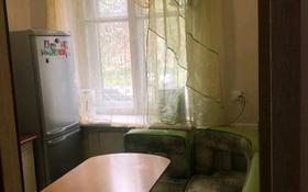 1-комнатная квартира, 31.7 м², 1/3 этаж, Семенова 6 за 3.4 млн 〒 в Риддере