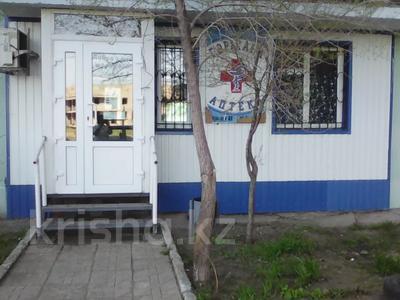 Магазин площадью 35.5 м², 50 лет Октября 40 — Ул.Ленина за 10 млн 〒 в Рудном