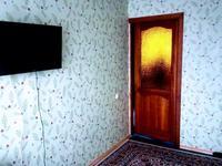 3-комнатный дом, 108 м², 6 сот.