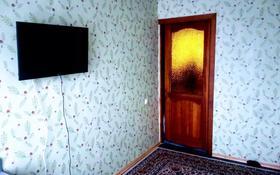 3-комнатный дом, 108 м², 6 сот., Дальневосточная 16-2 — Литвинова за 11.5 млн 〒 в Павлодаре