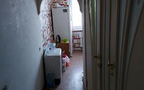 2-комнатная квартира, 44.2 м², 1/5 этаж, 6-й микрорайон 25 за 6.8 млн 〒 в Темиртау