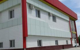 продам завод по переработке кожи КРС в Шымкенте за 480 млн 〒