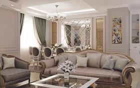 4-комнатная квартира, 160 м², 5/18 этаж, мкр Тау Самал, Аль-Фараби за 180 млн 〒 в Алматы, Медеуский р-н