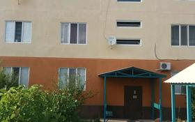 2-комнатная квартира, 65 м², 1/3 этаж, Рысбек батыра 9 Б — Толе би за 15 млн 〒 в Таразе