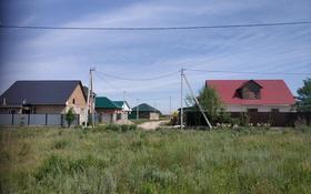 Участок 6 соток, Сапар Болысбаев за 2 млн 〒 в