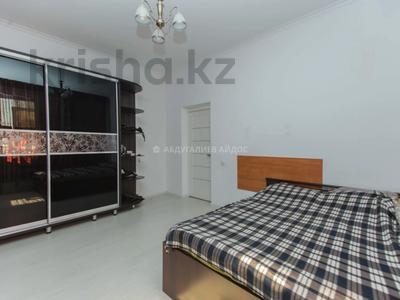 2-комнатная квартира, 57.7 м², 4/18 этаж, Керей и Жанибек хандар 22 за 27.5 млн 〒 в Нур-Султане (Астана), Есиль р-н — фото 8