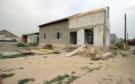 4-комнатный дом, 150 м², 6 сот., Наурызбай Батыр көшесі за 17 млн 〒 в Коксай (пути Ильича)