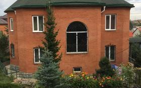 6-комнатный дом, 298 м², 25 сот., Жуль верна 16/1 за 135 млн 〒 в Усть-Каменогорске