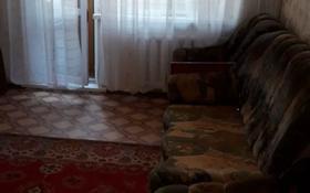 3-комнатная квартира, 64 м², 4 этаж помесячно, Муканова 8 — Университетская за 120 000 〒 в Караганде, Казыбек би р-н