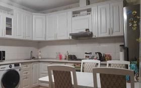 1-комнатная квартира, 50 м², 9/9 этаж, Кудайбердиулы 17/6 за 16.3 млн 〒 в Нур-Султане (Астана), Алматы р-н