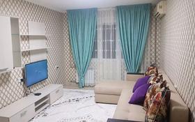 2-комнатная квартира, 56 м², 2/5 этаж посуточно, Ильяева 22 — Кунаева за 12 000 〒 в Шымкенте, Аль-Фарабийский р-н