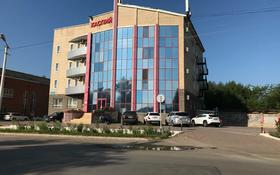 Здание, площадью 2000 м², Таха Хусейна 9 — Р/н Молодежный за 600 млн 〒 в Нур-Султане (Астане), р-н Байконур