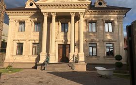 8-комнатный дом, 612.5 м², 9 сот., Мтф 4б за 380 млн 〒 в Алматы, Медеуский р-н