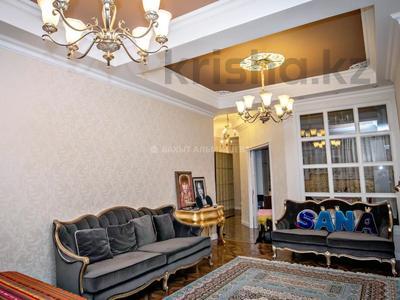 4-комнатная квартира, 157 м², 2/7 этаж, Калдаякова 2/1 за 72 млн 〒 в Нур-Султане (Астана), Алматы р-н