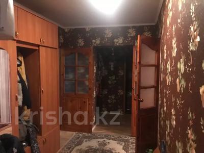 4-комнатная квартира, 80 м², 2/5 этаж, Дзержинского 9/1 за 20 млн 〒 в Усть-Каменогорске — фото 10