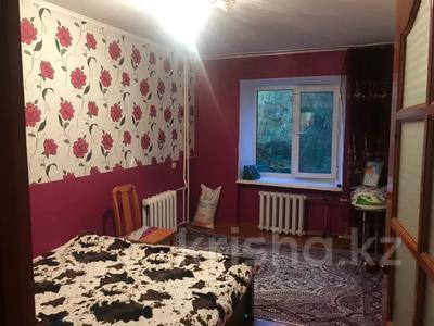 4-комнатная квартира, 80 м², 2/5 этаж, Дзержинского 9/1 за 20 млн 〒 в Усть-Каменогорске — фото 2