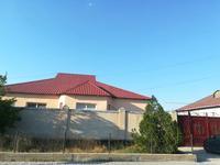 7-комнатный дом, 200 м², 15 сот., Арыс 23 за 50 млн 〒 в Туркестане