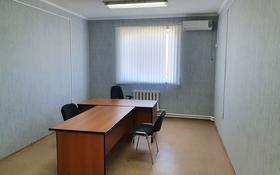 Офис площадью 28 м², Молодёжная 35/1 за 1 800 〒 в Аксае