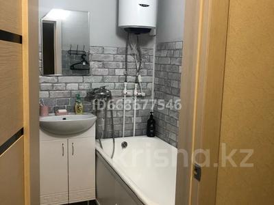 1-комнатная квартира, 48 м², 7/12 этаж посуточно, Металлургов 12 за 8 000 〒 в Темиртау
