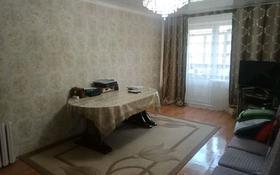 3-комнатная квартира, 63 м², 3/5 этаж, 5мкр за 15 млн 〒 в Талдыкоргане