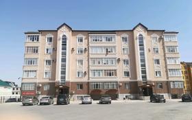 3-комнатная квартира, 123 м², 2/5 этаж, 31Б мкр за 26.5 млн 〒 в Актау, 31Б мкр