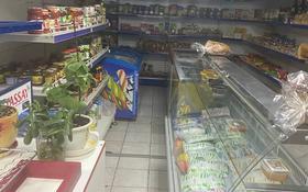 Магазин площадью 200 м², Айдарлы 6 — Акмола за ~ 23.9 млн 〒 в Нур-Султане (Астане), Сарыарка р-н